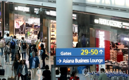 This photo, taken on Sept. 4, 2017, shows Lotte Duty Free stores at Incheon International Airport, west of Seoul. Lotte said it is considering giving up its business at the airport due to heavy losses from the plummeting number of Chinese visitors to Korea. Lotte is demanding cuts in lease fees by the airport operator to help the company deal with the slump. (Yonhap)
