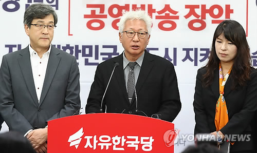 Lew Seok-choon (C), the chief of the main opposition Liberty Korea Party's reform panel, speaks during a press conference at the party headquarters in Seoul on Sept. 13, 2017. (Yonhap)