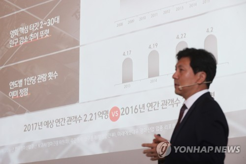 Jeong Tae-sung, head of CJ E&M's film division, speaks during a media presentation on the company's global market strategy at a hotel in central Seoul on Sept. 13, 2017. (Yonhap)