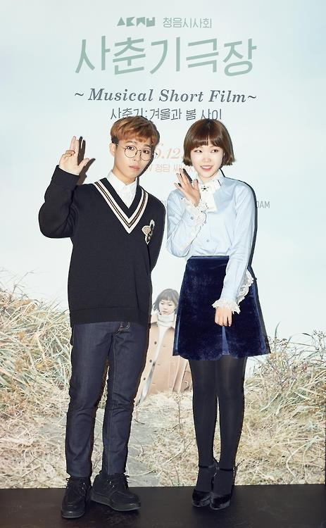 In this file photo, Lee Chan-hyuk (L) and Lee Su-hyun of the K-pop duo Akdong Musician pose for photos at a press conference in Seoul on Dec. 28, 2016. (Yonhap)