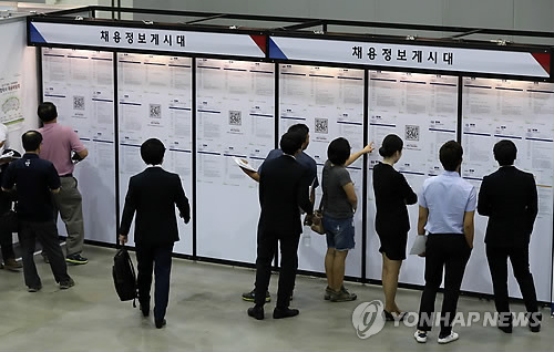 A file photo of a job fair in Daegu on June 29, 2017 (Yonhap)