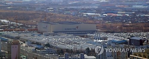 This file photo taken on Jan. 30, 2017, shows Kumho Tire Co.'s plant in Gwangju. (Yonhap)