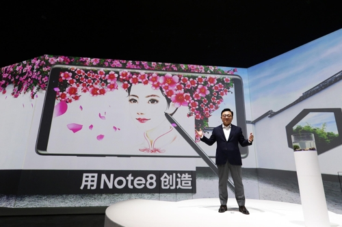 In this photo provided by Samsung Electronics Co., Koh Dong-jin, the tech giant's mobile business chief, speaks during a launch event for its Galaxy Note 8 smartphone in Beijing on Sept. 13, 2017. (Yonhap)