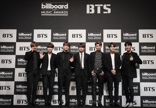 A file photo of K-pop boy band BTS (Yonhap)