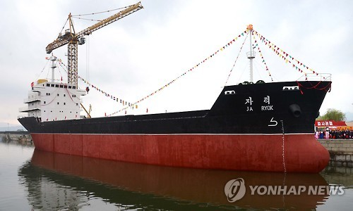 This file photo shows North Korean freighter Ja Ryok. (Yonhap)
