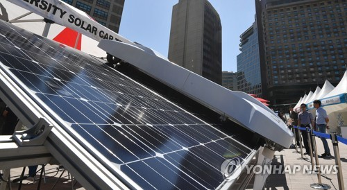 Solar panels are installed in front of Seoul City Hall during an energy expo held in the city Sept. 14, 2017. (Yonhap)