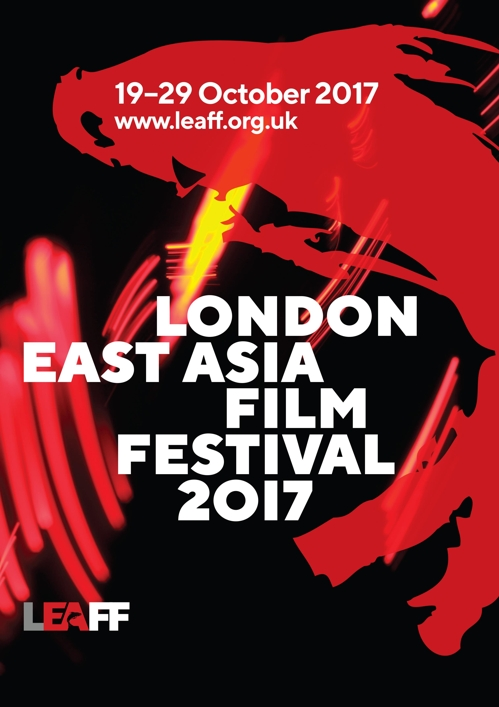 This photo, released by the London East Asia Film Festival, shows the official promotional poster for the festival's 2nd edition, which is set to run from Oct. 19-29 in London. (Yonhap)