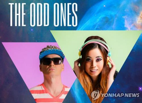 "Album art for Ooberfuse's 2017 album ""The Odd Ones"" (Yonhap)"