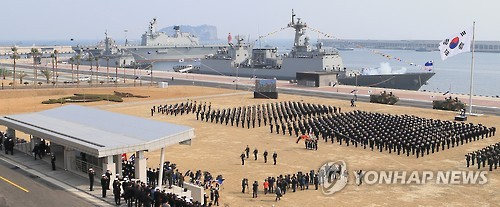 A ceremony is under way for the opening of the Jeju Naval Base in this photo taken Feb. 26, 2016. (Yonhap)