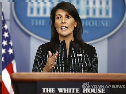 Haley calls for marking Trump's fire and fury comment 'not empty'