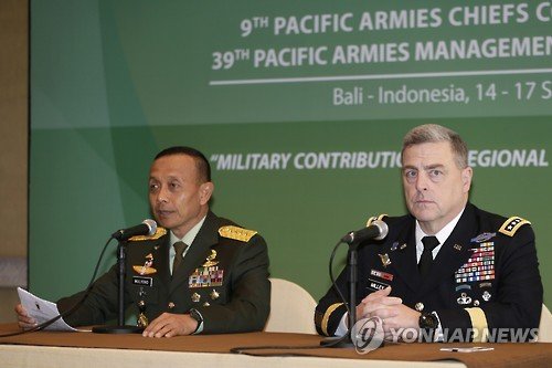 This file photo provided by EPA on Sept. 14, 2015, shows a meeting of the Pacific Armies Chiefs Conference in Bali, Indonesia. (Yonhap)
