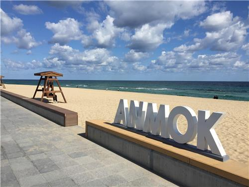 This photo taken Sept. 15, 2017, shows Anmok Beach in Gangneung where Gangneung Coffee Street is located. (Yonhap)