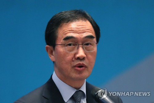 US, S Korea to maximise economic, diplomatic pressure on N Korea