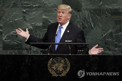 'Rocket Man's' Revenge: N Korean FM Slams Trump's Threat as 'Dog Barking'