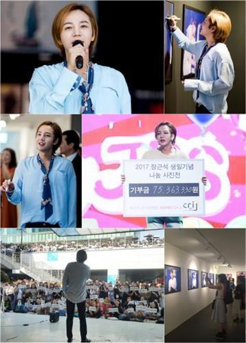 These photos provided by Tree J Co., Jang's agency, show a photo event held on Sept. 1-3, 2017, in Seoul to celebrate Jang Keun-suk's birthday. (Yonhap)