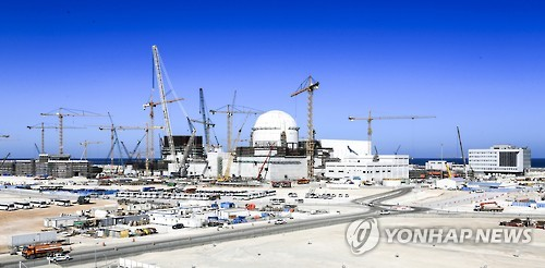 This photo provided by Korea Electric Corp. on Oct. 20, 2016, shows a nuclear power plant under construction in Barakah in the United Arab Emirates. (Yonhap)