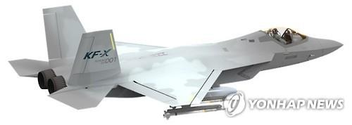 An image of South Korea's indigenous fighter jet in development (Yonhap)