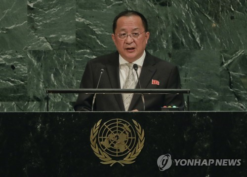 North Korea foreign minister says Trump comments amount to declaration of war