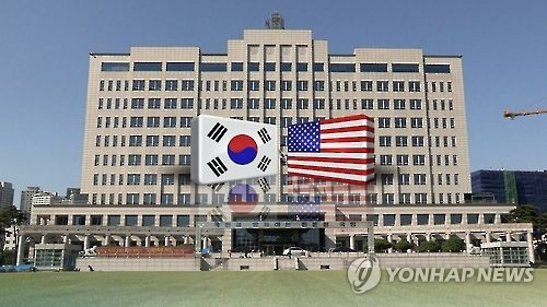 Wisma Putra imposes travel ban to North Korea