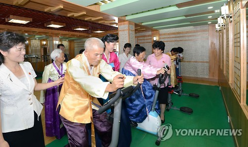 This undated file photo shows a gym at a nursing home in Pyongyang. (Yonhap)