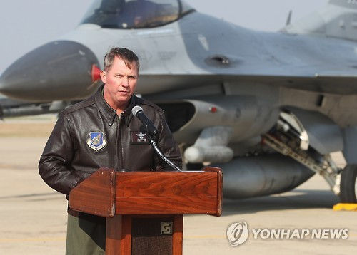 NKorea lacks ability, intent to attack United States  planes
