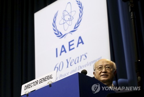 Amano: Iran's nuclear program different from North Korea