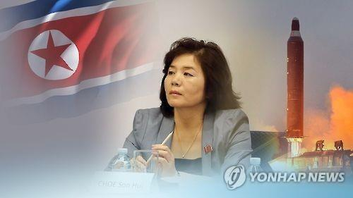 This composite photo shows Choe Son-hui, director-general of the North American department at North Korea's foreign ministry. (Yonhap)