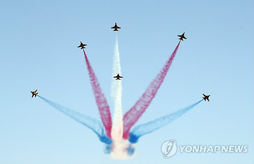 South Korea Armed Forces Day