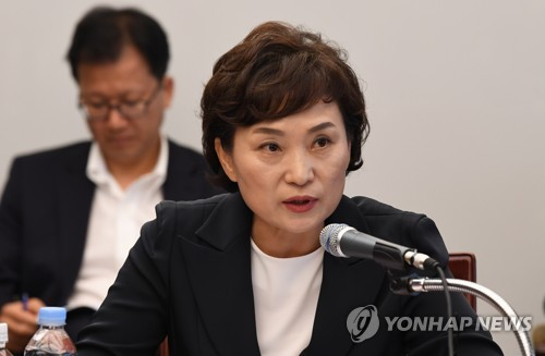 Kim Hyun-mi, minister of land, infrastructure and transport, speaks during a meeting with construction company officials in Seoul on Sept. 26, 2017. (Yonhap)