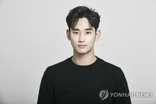 This file photo is of actor Kim Soo-hyun (Yonhap)