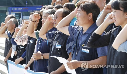 Union leaders of KORAIL Tourism Development Co. hold a news conference on a planned strike in Daejeon on Sept. 26, 2017. (Yonhap)