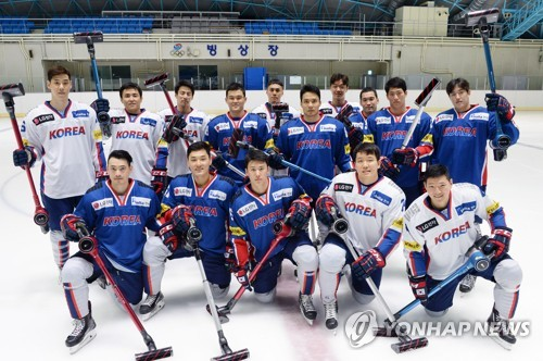 N Korean skaters qualify for Games