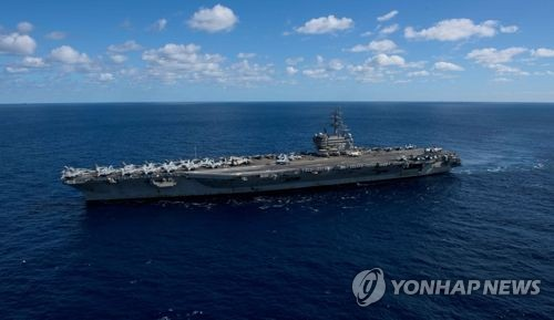 USS Ronald Reagan in a photo posted on the U.S. Navy's website (Yonhap)