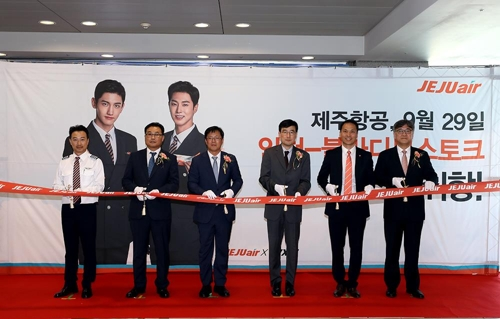 Officials from Jeju Air and Incheon airport authorities cut some tape to celebrate the start of the budget carrier's service on the Incheon-Vladivostok route at Incheon International Airport on Sept. 29, 2017. (Yonhap)