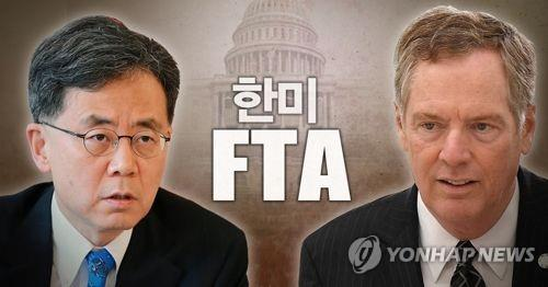 S. Korea, US agree to begin process to amend FTA