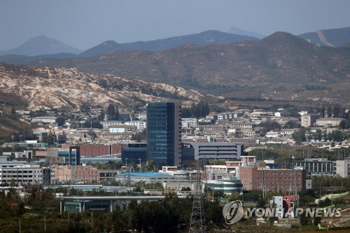 Seen from Paju, north of Seoul, in this photo on Sept. 28, 2017, is North Korea's border town of Kaesong that used to host South Korean companies at its inter-Korean joint venture complex. (Yonhap)