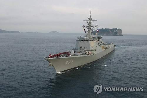 Korean Aegis destroyer on patrol