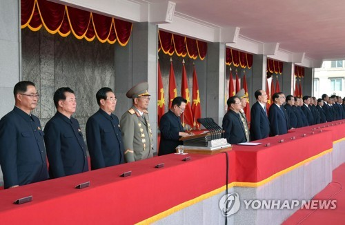 Choe Ryong-hae (C), a vice chairman of the Workers' Party of Korea, attends a national event in Pyongyang on Oct. 8, 2017, to celebrate the 20th anniversary of Kim Jong-il, Kim Jong-un's father, being elected as general secretary of the party. (For Use Only in the Republic of Korea. No Redistribution) (Yonhap)