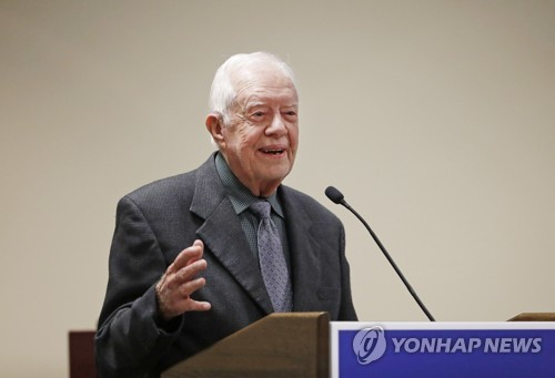 In this Sept. 15, 2016, file photo taken by the Associated Press, former U.S. President Jimmy Carter speaks at a Baptist conference in Atlanta. (Yonhap)