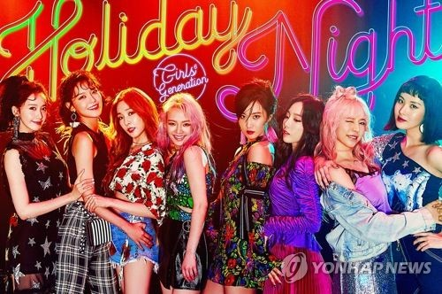 This photo released by S.M. Entertainment shows Girls' Generation. (Yonhap)