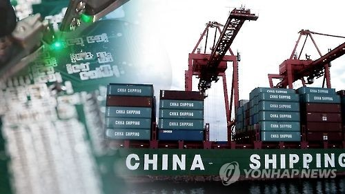 Data shows S. Korea's presence shrinking in Chinese import market