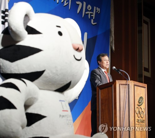Do Jong-hwan, the minister of culture, sports and tourism, in this undated file photo (Yonhap)