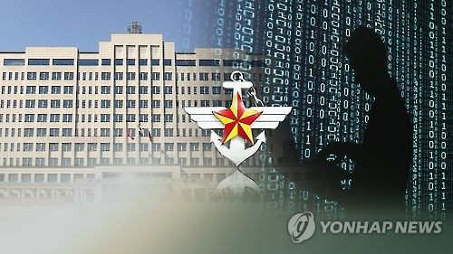 This image, provided by Yonhap News TV, represents hacking into the South Korean defense ministry's database. (Yonhap)