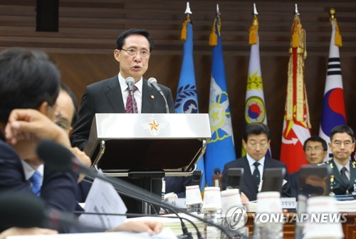 South Korean Defense Minister Song Young-moo speaks during the regular parliamentary audit of his ministry's affairs at the ministry building in Seoul on Oct. 12, 2017. (Yonhap)