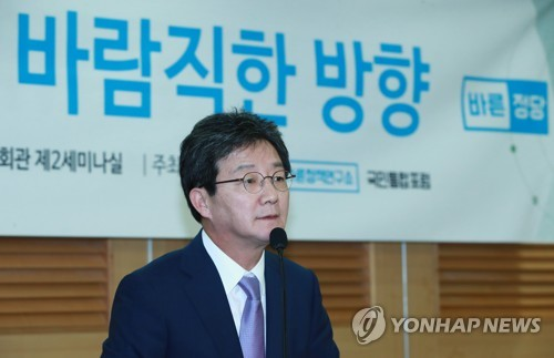 This photo, taken Oct. 10, 2017, shows Rep. Yoo Seong-min of the minor opposition Bareun Party speaking during a forum at the National Assembly in Seoul. (Yonhap)