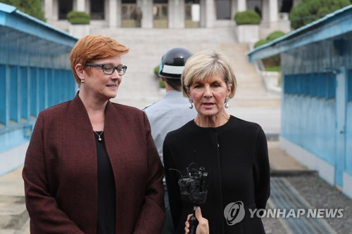 Australian Foreign Minister Julie Bishop (R) and Defense Minister Marise Payne take media questions during their visit to Panmunjom on Oct. 12, 2017 (Yonhap)