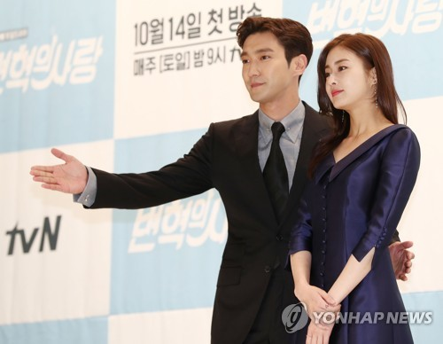 "Choi Si-won (L) and Kang So-ra pose for photos before a news conference for tvN's new series ""Revolutionary Love"" in Seoul on Oct. 12, 2017. (Yonhap)"