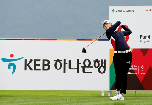 Park Sung-hyun of South Korea tees off at the sixth hole in the first round of the LPGA KEB Hana Bank Championship at Sky 72 Golf & Resort's Ocean Course in Incheon on Oct. 12, 2017, in this photo provided by the tournament organizing committee. (Yonhap)