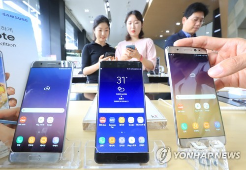 Samsung Electronics Co.'s Galaxy Note FE (Yonhap)