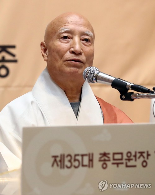 A file photo of Ven. Seoljeong, who was elected the 35th head of the Jogye Order, South Korea's largest Buddhist group. (Yonhap)